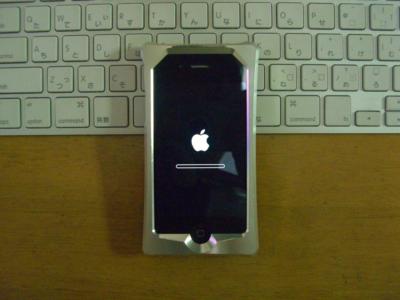 iPhone 「全ての設定とコンテンツを消去」で初期化!データをiCloudバックアップで復元