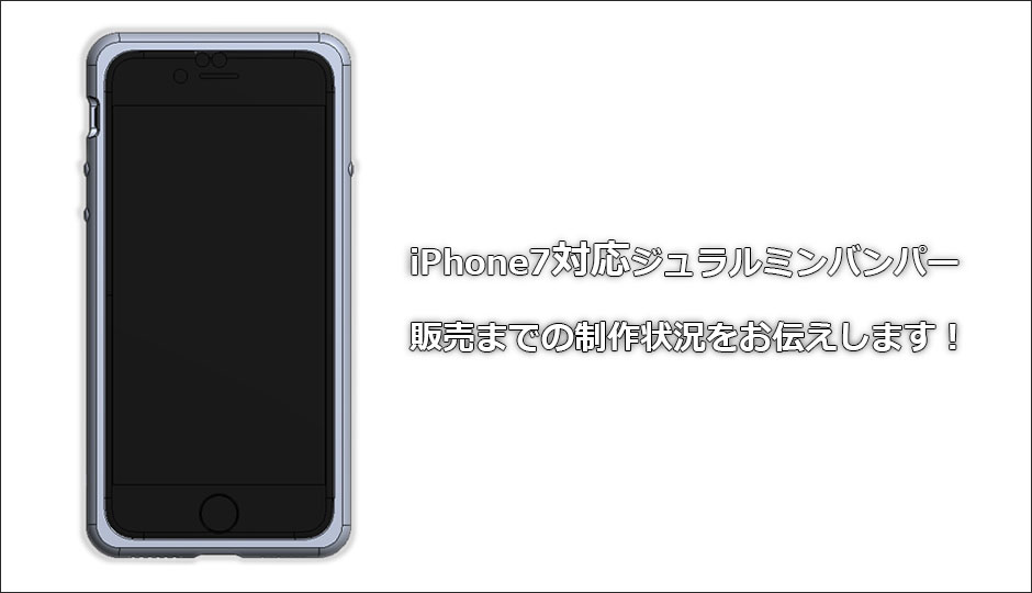 iPhone7����������