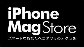 iPhoneMagStore
