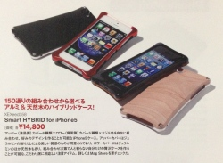 iPhoneMagazine vol37.jpg