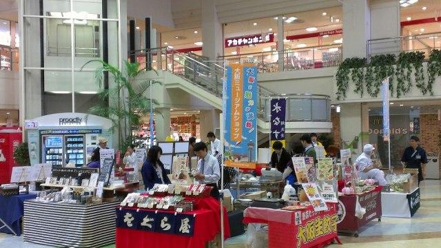 ららぽーとTOKYO-BAY 大阪ミュージアムショップ