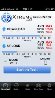 【Wi-Fi】アルミケースあり