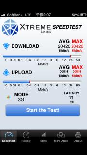 【LTE】アルミケースあり